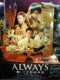 Always_3